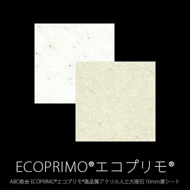 abc_ecoprimo