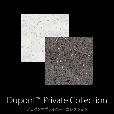 corian_dupont_private_collection