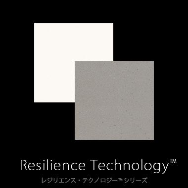 corian_resilience_technology