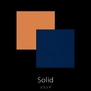 corian_solid